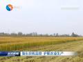 强化农机监管  护航农业生产