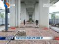 市区BRT环线建设快速推进