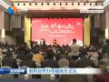 射陽縣舉辦首屆成長論壇