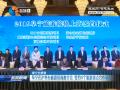 阜寧在滬舉辦旅游招商推介會 簽約11個旅游重點合作項目