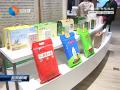 鹽城農產品暢銷上海引熱議