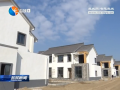【加快改善农民群众住房条件】(38)弶港镇:顺应群众意愿 探索新型农村社区建设