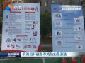 滨海县开展冬季消防应急演练