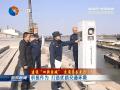 """【建設""""四新鹽城""""交通勇當先行】(14)積極作為 打造優質交通環境"""