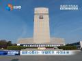國家公祭日:守望和平 開創未來