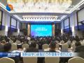 射阳县举行政银企合作暨集中签约活动