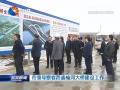 市領導察看跨通榆河大橋建設工作