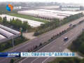 东台三仓镇获评省十佳产业发展创新小镇