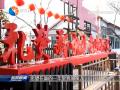 祝福鹽城 禮贊新時代(1)