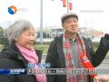 祝福鹽城 禮贊新時代(2)
