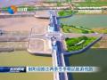 射阳县推出两条冬季精品旅游线路