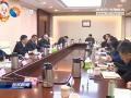 市政协召开八届四十一次主席会议