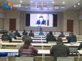 省委農村工作領導小組召開(擴大)會議