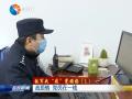 """【铁军战""""疫""""党旗扬】(1)战疫情 党员在一线"""