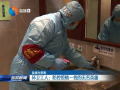 环卫工人:防控疫情一线的无名英雄