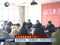 【众志成城战疫情】(21)市疾控中心:为疫情防控工作提供科学依据