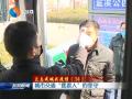 """【眾志成城戰疫情】(34)城市交通""""擺渡人""""的堅守"""