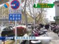 【高质量创建全国文明城市】规范非机动车停放
