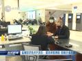 盐城经济技术开发区:提高审批效能  助推企业发展