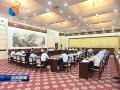 办实办好议案建议持续优化营商环境 市政府召开企业家座谈会