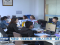 """为建设""""四新盐城""""采掘人力资源""""富矿"""""""