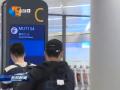 """中韩""""快捷通道""""助力我市重大韩资项目建设"""