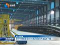 阜寧中材首支83.6米風電葉片成功下線
