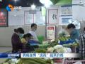 """阴雨连绵""""浇高""""蔬菜价格"""