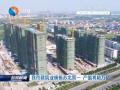 我市建筑业规模苏北第一 产值将超万亿