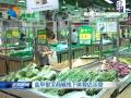 盐阜银宝商城线下体验店运营