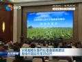 全国规模化集约化蚕桑基地建设现场交流会在东台召开