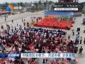 中国农民丰收节:共话丰收 分享喜悦