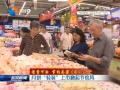 """【浪费可耻 节约为荣】(4)月饼""""轻装""""上市掀起节俭风"""