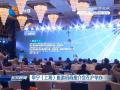 阜宁(上海)旅游招商推介会在沪举办