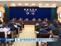 第二届中韩贸易投资博览会资讯发布会在宁举办