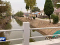 【打造水清岸绿景美生态廊道】(1)串场河阜宁段——蓝绿串场 多彩焕珠