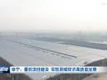 阜宁:重抓项目建设 实现县域经济高质量发展