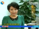 独家对话凤凰卫视主播许戈辉