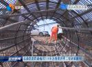 【高铁建设周周看】盐通铁路跨通榆河228米连续梁拱桥工程进展顺利