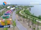 大纵湖镇:重抓涂装产业  打造特色小镇