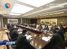 市委國家安全委員會第一次會議召開,部署全市國家安全工作