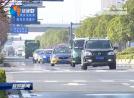 """城南新区以""""绣花功""""全面提升城市精细化管理水平"""