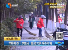 保障路面干凈整潔 營造優美城市環境