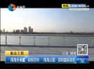 """""""南海未來城""""初現芳華 """"南海公園""""即將盛裝迎客"""