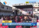 亭湖區公安分局組織禁毒宣傳進社區活動