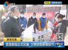 禁放新规正式实施 文明欢度新春佳节