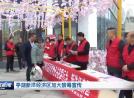 亭湖新洋经济区加大禁毒宣传