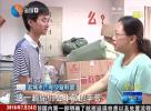 大学生心系云南留守儿童 爱心公益正在进行