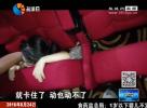 """苏州影院座位会""""吃人"""" 5岁娃娃险遭难"""