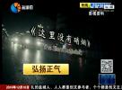 我市首部反腐倡廉影片在京首映